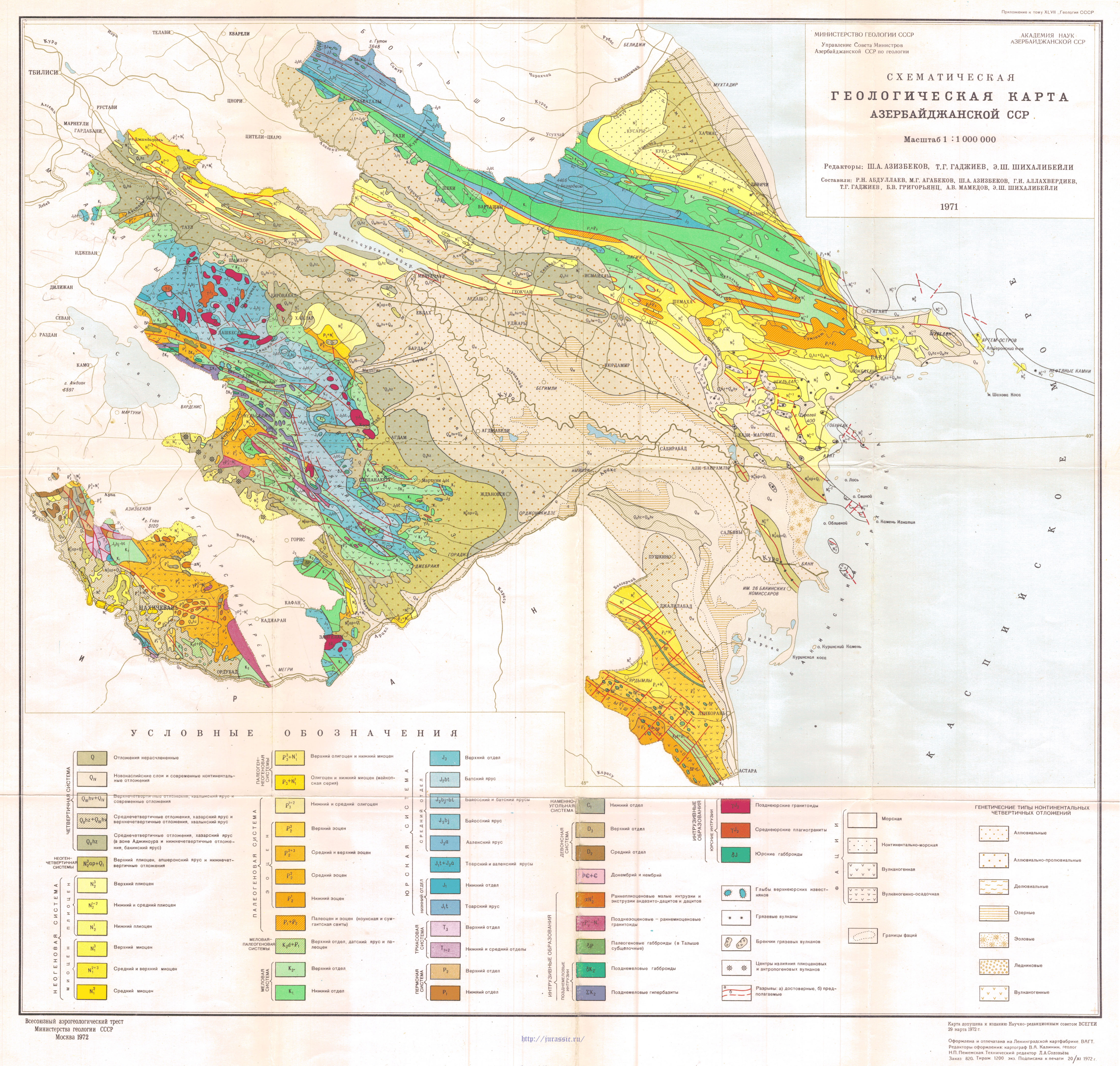 Geologicheskaya Karta Azerbajdzhanskoj Ssr